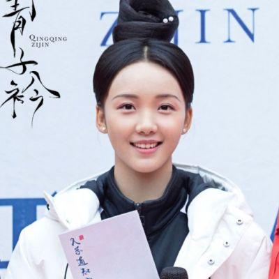 ละคร ชิงชิงสื่อจิน Qing Qing Zi Jin 《青青子衿》 2019
