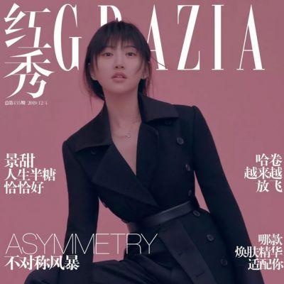 Jing Tian @ Grazia China December 2019