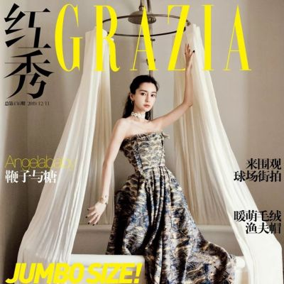 AngelaBaby @ Grazia China December 2019