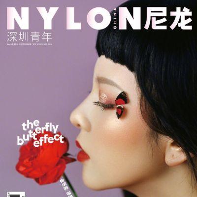 Cecilia Boey @ Nylon China December 2019