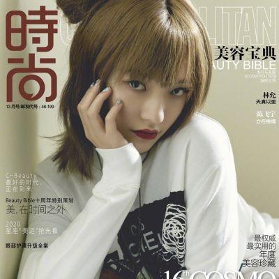 Lin Yun @ Cosmopolitan China January 2020