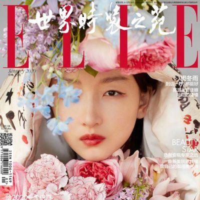 Zhou Dong Yu @ ELLE China January 2020
