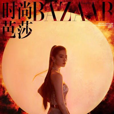Liu Yifei @ Harper's Bazaar China January 2020