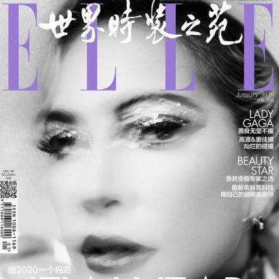 Lady Gaga @ Elle China January 2020