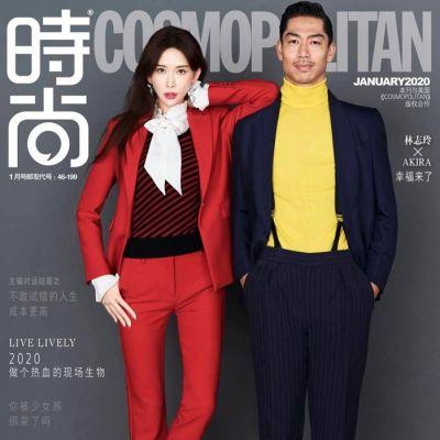 Lin Chi-ling & Akira @ Cosmopolitan China January 2020