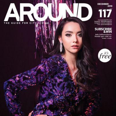 มุกดา นรินทร์รักษ์ @ AROUND Magazine issue 117 December 2019