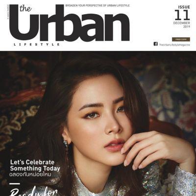 ใบเฟิร์น พิมพ์ชนก @ The Urban Lifestyle issue 11 December 2019