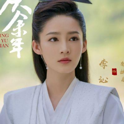 ละคร QING YU NIAN 《庆余年》 2018 4