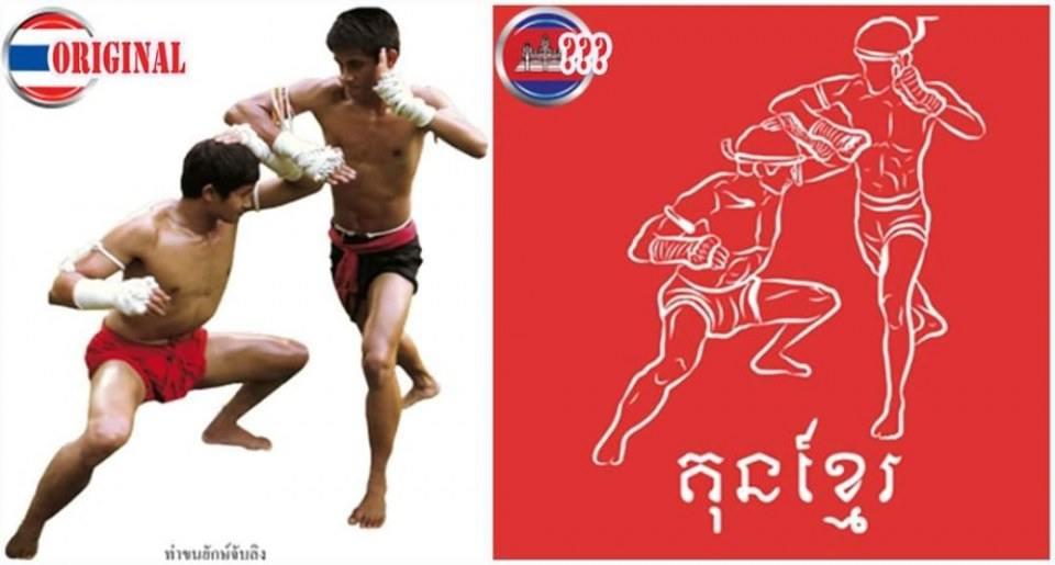 Bokator = copy martial art.