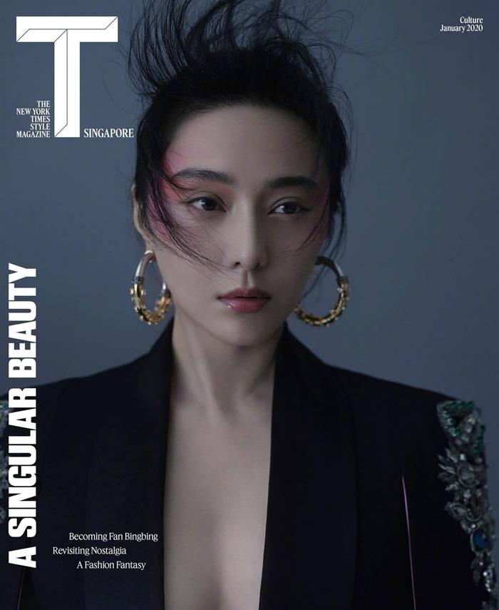 Fan Bing Bing @ T Magazine Singapore January 2020