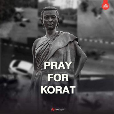 #prayforkorat โคราชสู้ๆ