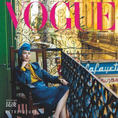 Hannah Quinlivan @ Vogue Taiwan February 2020