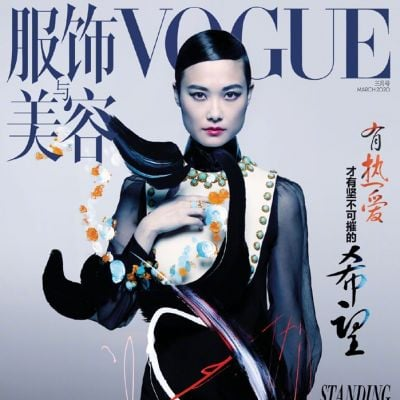 Chris Lee @ Vogue China March 2020