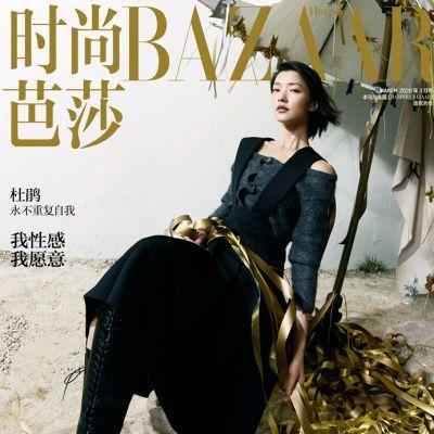 Du Juan @ Harper's Bazaar China March 2020