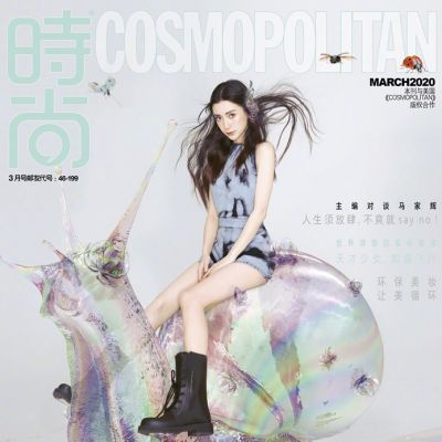 Angelababy @ Cosmopolitan China March 2020