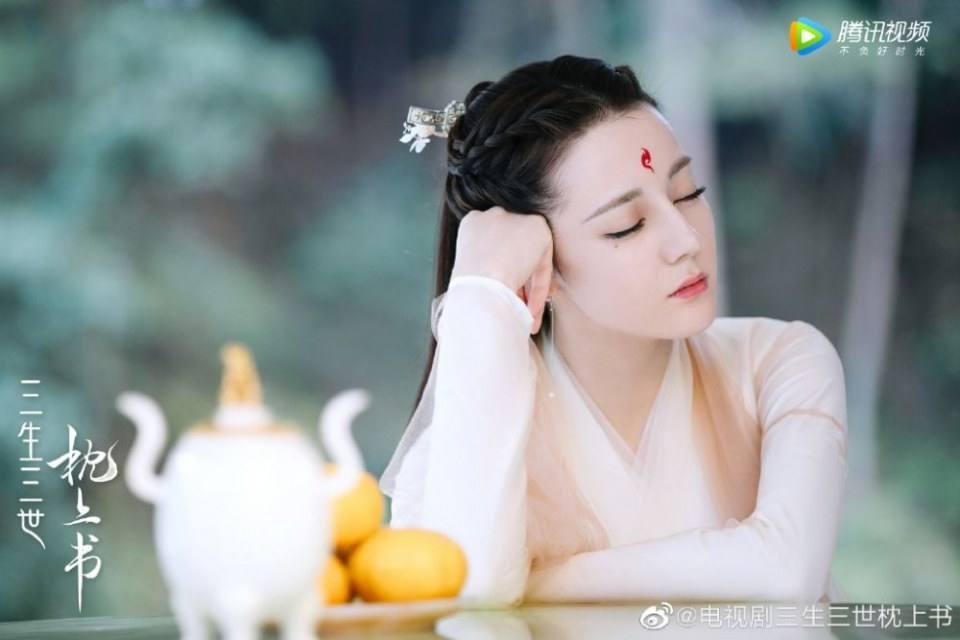 ละคร SAN SHENG SAN SHI ZHEN SHANG SHU 《三生三世枕上书》 2018 2