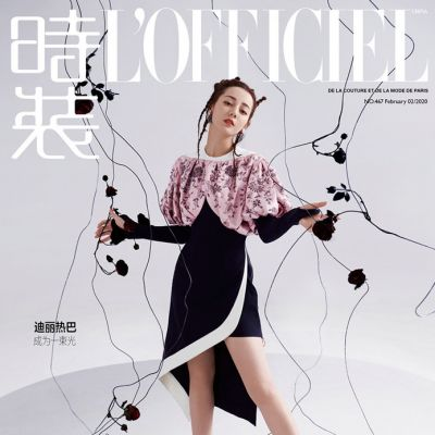 Dilireba @ L'Officiel China February 2020