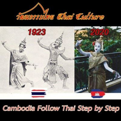 Khmer culture in 400 years.