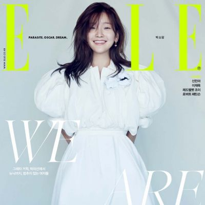 Park So Dam @ Elle Korea March 2020