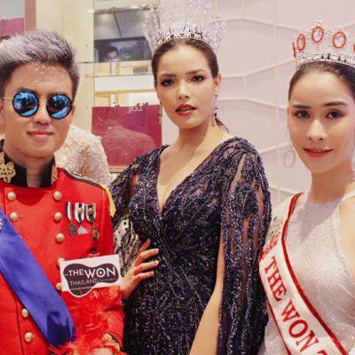 Beauty legend 2020 ครั้งที่ 9 นางงาม ร่วมสัมภาษณ์ ในรายการ Thewonthailand Ep.3
