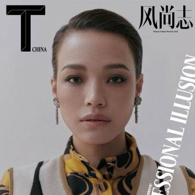 Shu Qi @ T Magazine China March 2020