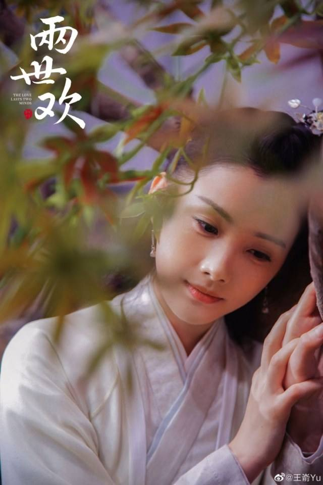 ละคร The Love Lasts Two Minds 《两世欢》 2018 3
