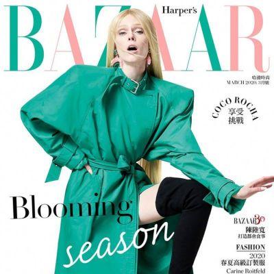 Coco Rocha @ Harper's Bazaar Taiwan March 2020