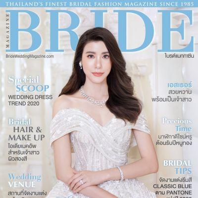 เอสเธอร์ สุปรีย์ลีลา @ Bride Magazine March 2020
