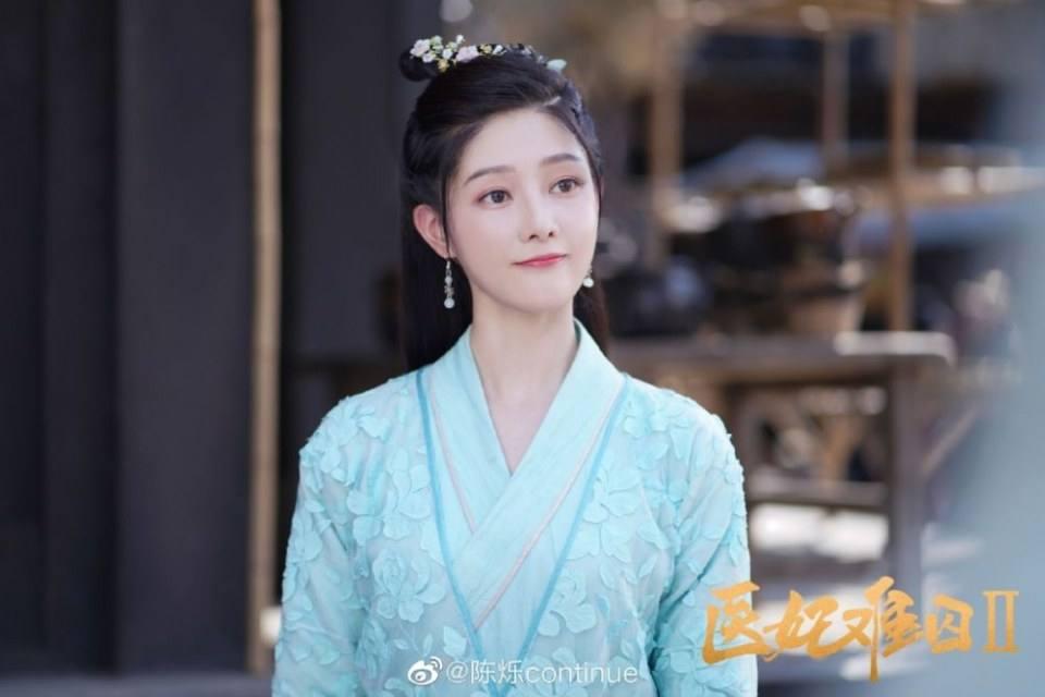 ละคร Princess at large 3 《医妃难囚 第三季》 2020