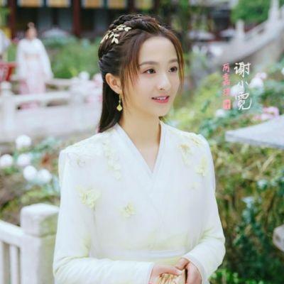 ละคร สาวน้อยเจ้าเสน่ห์ Xiao Nu Ni Shang 《小女霓裳》 2020