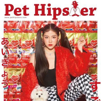 ใบเฟิร์น พิมพ์ชนก @ Pet Hipster Magazine March 2020