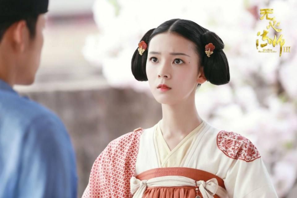ละคร อู๋ซิน จอมขมังเวทย์ 3