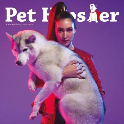 แพนเค้ก เขมนิจ @ Pet Hipster Magazine February 2020