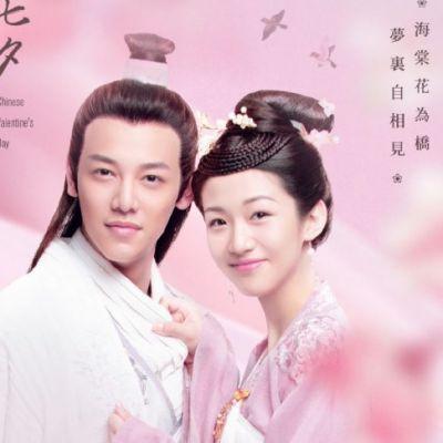 ละคร คุณชาย ข้าจะแต่งงานกับท่าน Gong Zi Wo Qu Ding Ni Le 《公子我娶定你了》 2020 22 มีนาคมนี้
