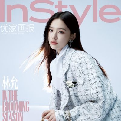 LinYun @ InStyle China March 2020