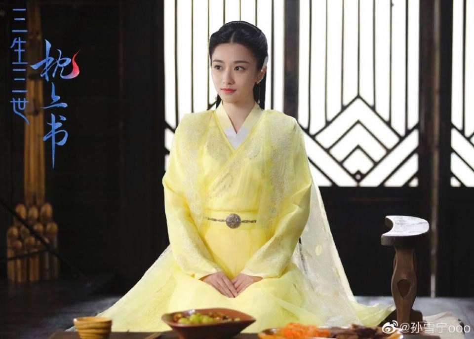 ละคร สามชาติสามภพ ลิขิตเหนือเขนย SAN SHENG SAN SHI ZHEN SHANG SHU 《三生三世枕上书》 2018