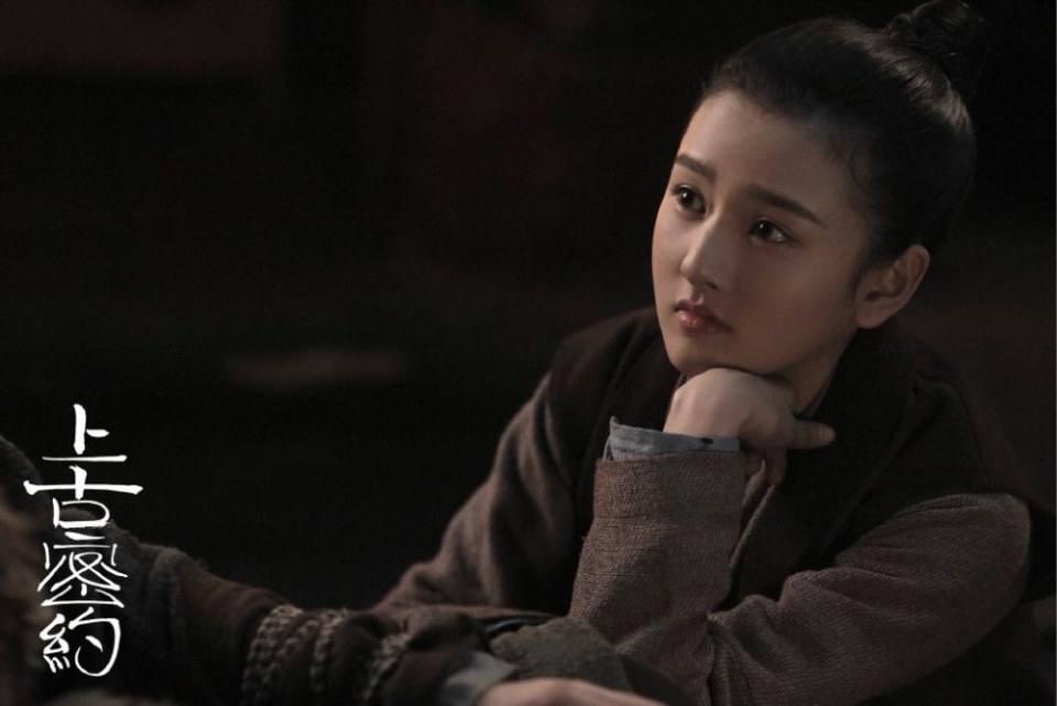 ละคร ปริศนาโลกโบราณ Shan Hai Jing Zhi Shang Gu Mi Yue 《山海经之上古密约》 2019 2