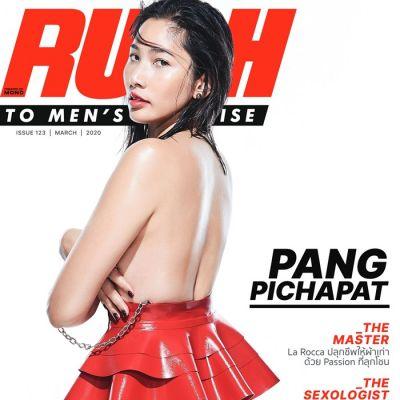แพง ภิชาภัช @ RUSH Magazine issue 123 March 2020