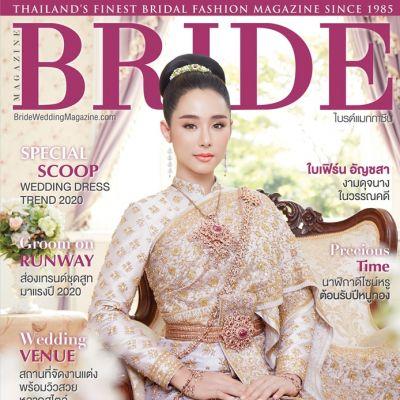 ใบเฟิร์น-อัญชสา @ Bride Magazine March 2020