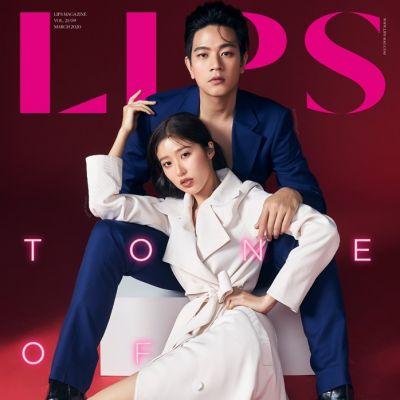 โทนี่ รากแก่น & แก้ว จริญญา @ LIPS Magazine vol.21 no.9 March 2020