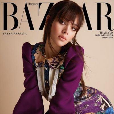 ญาญ่า-อุรัสยา @ Harper's Bazaar Thailand April 2020