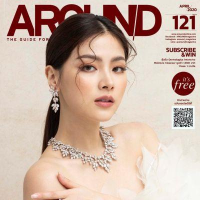 ใบเฟิร์น พิมพ์ชนก @ AROUND Magazine issue 121 April 2020