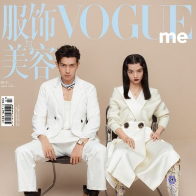Li Xian & Chun Xia @ VogueMe China April 2020