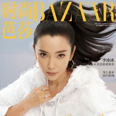 Li Bingbing @ Harper's Bazaar China April 2020