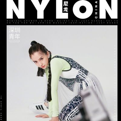 AngelaBaby @ Nylon China April 2020
