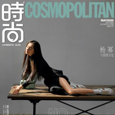 Yang Mi @ Cosmopolitan China May 2020