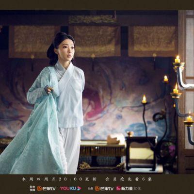 ละคร San Qian Ya Sha 《三千鸦杀》 2019