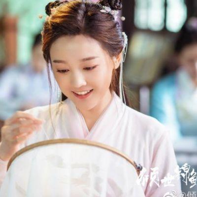 ละคร Qing Shi Jin Lin Gu Yu Lai 《倾世锦鳞谷雨来》 2020