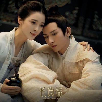 ละคร The promise of Chang An 《长安诺》 2018