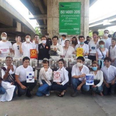 โครงการมื้อนี้คนไทยช่วยให้อิ่ม รวมพล คนวงการบันเทิง โฆษณา พิธีกร , นางงาม ,นายแบบ , นางแบบ